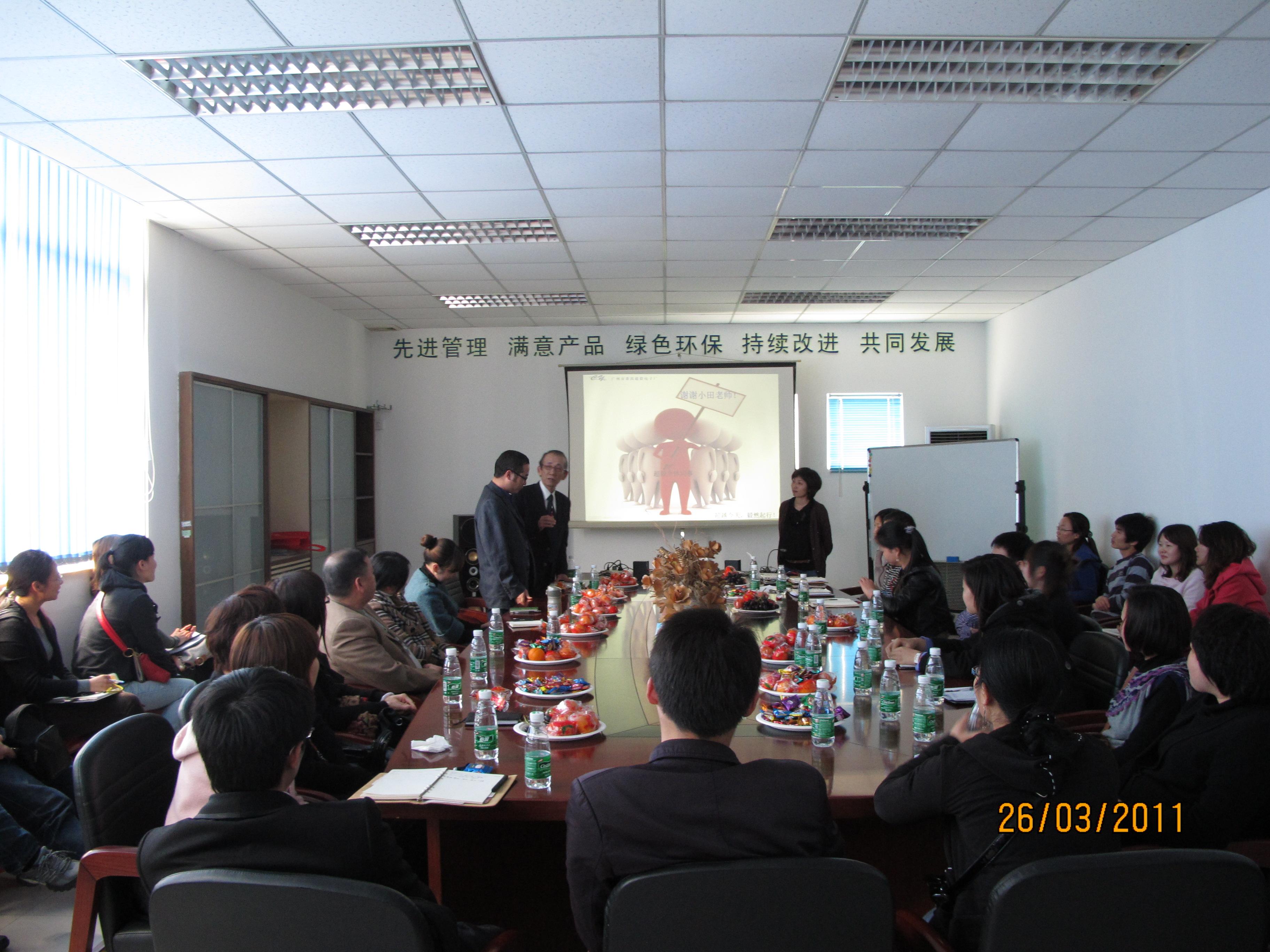 5s培训总结,超毅电子工厂