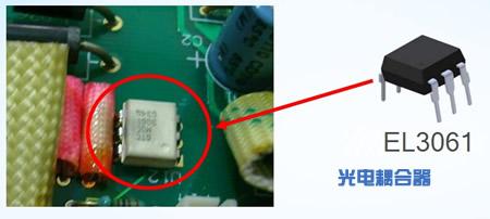 验钞机磁检测电路
