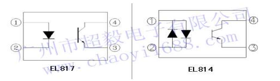 光耦817引脚接线图