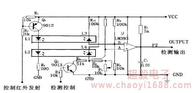 光电传感器应用电路分析