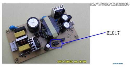 变频器一般会应用到电梯,空调,洗衣机,风机,泵类上,下面是应用图: &