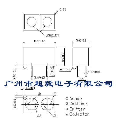 反射式光电开光,红外线发射管,红外线接收管,ir204,pt