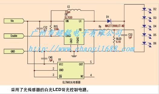 ir2109应用电路